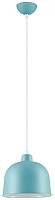 Потолочный светильник Lumion Rory 3656/1 -