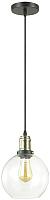 Потолочный светильник Lumion Kit 3684/1 -