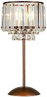 Прикроватная лампа Citilux Синди CL330813 -
