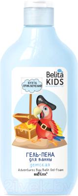 Пена для ванны детская Belita Kids Бухта приключений Для мальчиков 3-7 лет