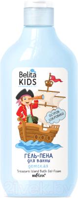 Пена для ванны детская Belita Kids Остров сокровищ Для мальчиков 3-7 лет