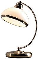 Прикроватная лампа Citilux Краков CL401813 -