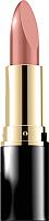 Помада для губ Eveline Cosmetics Aqua Platinum ультраувлажняющая тон 487 (4.1г) -