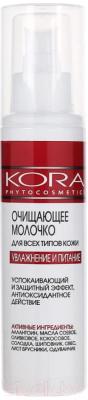 Крем для умывания Kora Очищающий для всех типов кожи Увлажнение и питание