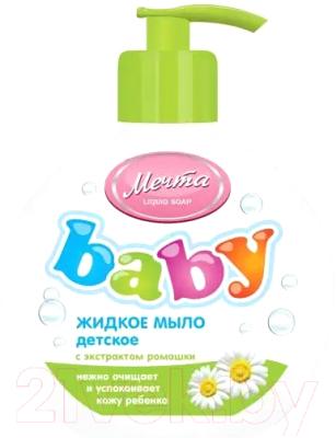 Мыло детское Мечта Baby c экстрактом ромашки жидкое недорого