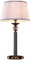 Прикроватная лампа Citilux Гера CL433813 -