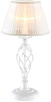 Прикроватная лампа Citilux Ровена CL427810 -