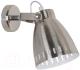 Спот Arte Lamp Luned Silver A2214AP-1SS -