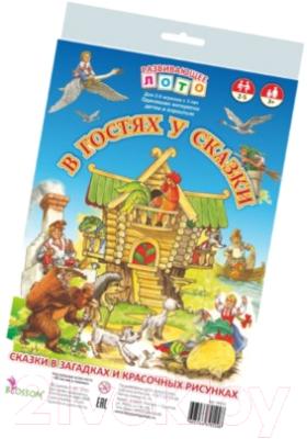 Развивающая игра Blossom В гостях у сказки / BL-05012 сахарнов с в школьная библиотека в гостях у крокодилов