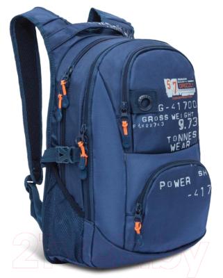 Рюкзак Grizzly RU-802-31 / 3