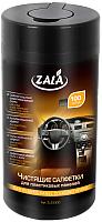 Салфетки для ухода за техникой ZALA ZL33300 -
