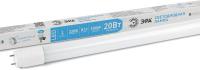 Светильник линейный ЭРА LED T8-20W-840-G13-1200mm / Б0033004 -