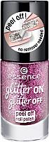 Лак для ногтей Essence Glitter On Glitter Off Peel Off Nail Polish тон 03 (8мл) -