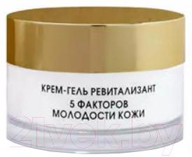 Крем для лица Kora 5 факторов молодости кожи