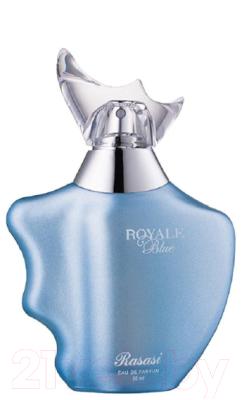 Парфюмерная вода Rasasi Royale Blue
