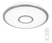 Потолочный светильник Citilux Старлайт CL70330R -