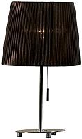 Прикроватная лампа Citilux CL913812 -