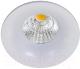 Точечный светильник Citilux Гамма CLD004W0 -