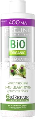 Шампунь для волос Eveline Cosmetics Bio Organic Репейная аптека Укрепляющий