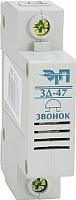 Звонок на DIN-рейку ETP ЗД-47 -