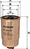 Топливный фильтр Filtron PP850/2 -