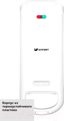 Вафельница Kitfort KT-1643