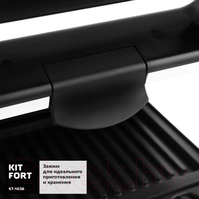 Сэндвичница Kitfort KT-1638