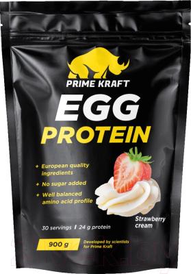 Протеин Prime Kraft Egg Protein Клубника-сливки