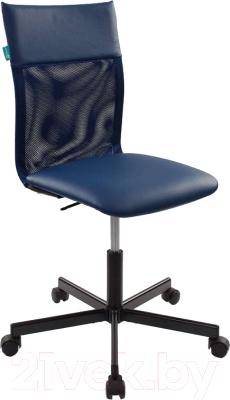 Кресло офисное Бюрократ CH-1399