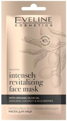 Фото - Маска для лица кремовая Eveline Cosmetics Organic Gold Интенсивно восстанавливающая inna organic маска frankincense revitalizing facial mask восстанавливающая для лица с ладаном 23 мл
