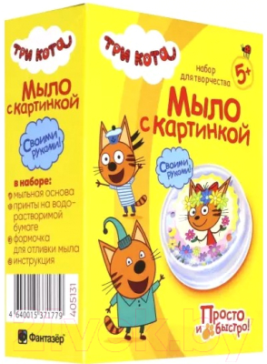 Набор для изготовления мыла Фантазер Три кота. Мыло с картинкой. Карамелька / 405131 недорого