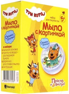 Набор для изготовления мыла Фантазер Три кота. Мыло с картинкой. Компот / 405133 недорого