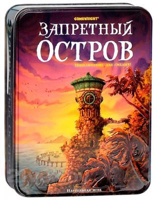 настольная игра стиль жизни пиктомания Настольная игра Стиль Жизни Запретный остров / Forbidden Island