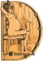 Термометр для бани Банные Штучки В здоровом теле-здоровый дух (18003) -
