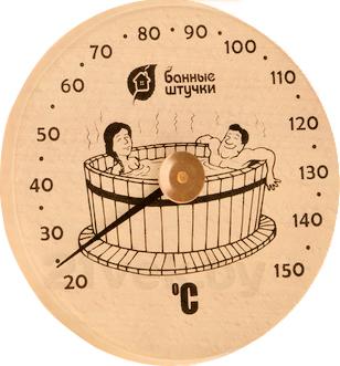 Термометр для бани Банные Штучки Удовольствие (18005)