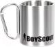Термокружка Boyscout 61112 -