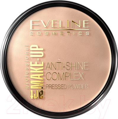 Пудра компактная Eveline Cosmetics Anti Shine Complex Pressed Powder тон 34 medium beige компактная пудра basics smoothing silky pressed powder 11г 501 cool beige