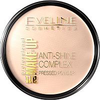 Пудра компактная Eveline Cosmetics Anti Shine Complex Pressed Powder тон 32 natural (14г) -