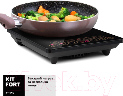 Электрическая настольная плита Kitfort KT-116 - пример товара с другим оформлением