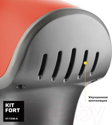 Миксер стационарный Kitfort KT-1336-6 (коралловый)