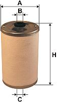 Топливный фильтр Filtron PW823 -