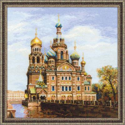 Набор для вышивания Риолис Санкт-Петербург, Храм Спаса-на-Крови / 1548