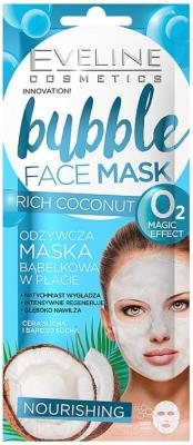 Маска для лица тканевая Eveline Cosmetics Bubble Face Mask Питательная недорого