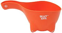 Ковшик для купания Roxy-Kids Dino Scoop / RBS-002-R (оранжевый) -