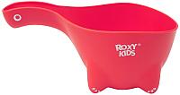 Ковшик для купания Roxy-Kids Dino Scoop / RBS-002-C (коралловый) -