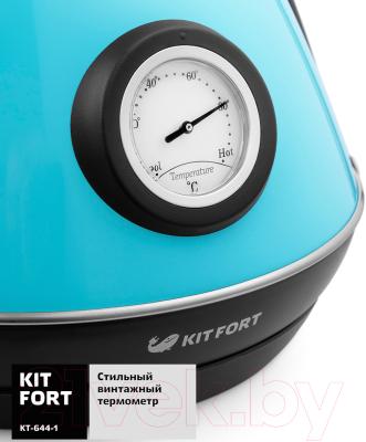 Электрочайник Kitfort KT-644-1 (голубой)