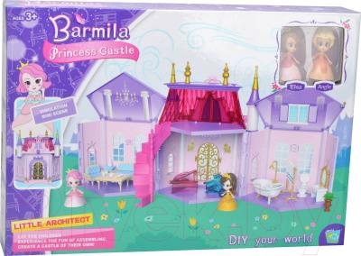 Кукольный домик Barmila Домик для кукол 21102