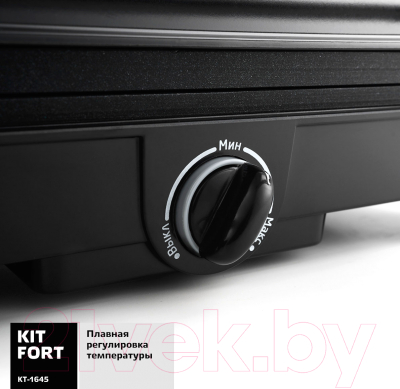 Электрогриль Kitfort KT-1645