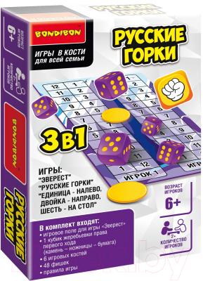 Настольная игра Bondibon 3 в 1 Русские горки / ВВ5017