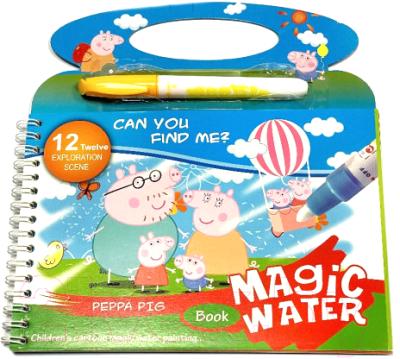 Раскраска Sea & Sun Водная раскраска Book Magic Water / SS202362